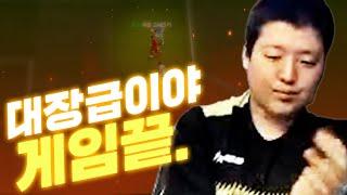 20챔스시즌 중 걍 대장급! 설명할 필요가 없다 원창연 피파4
