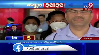 Top News Stories From Gujarat : 28-01-2020 | Tv9GujaratiNews