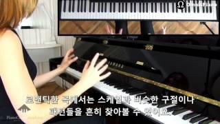 [한글자막]피아노 레슨 - 스케일과 아르페지오 :  The Art Behind