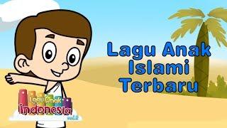 Lagu Anak Islami - Menanam Niat Untuk Syahadat - Lagu Anak Indonesia