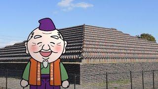 奈良の大仏建立に携わった高僧・行基は堺で生まれたといわれています。...