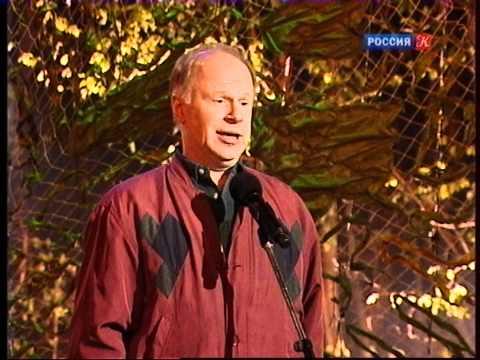 Давид Самойлов - Память.