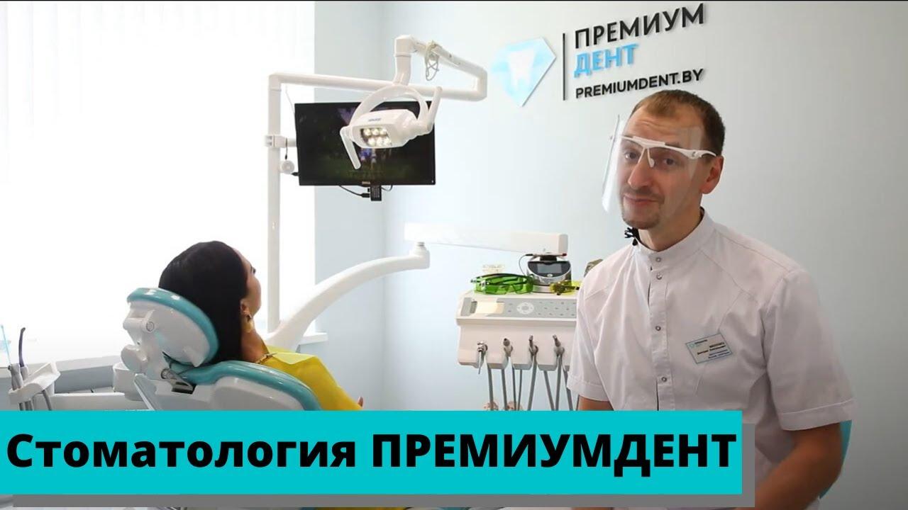 лечение геморроя в минске
