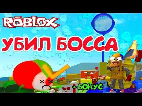 Бесплатные игровые автоматы крышки