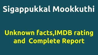 Sigappukkal Mookkuthi  1979 movie  IMDB Rating  Review   Complete report   Story   Cast