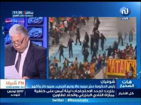 شوفيان: رئيس الحكومة حمّر عينيه على وديع الجرئ، سيبو داخ وأكهو