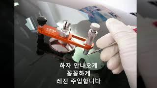 일산자동차유리복원, 티구안 돌빵 복원, 6개월 보증수리
