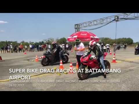 Cambodia Video - KHMER BIKE DRAG RACING | Battambang