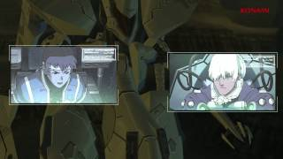 Zone Of The Enders 2 HD Opening