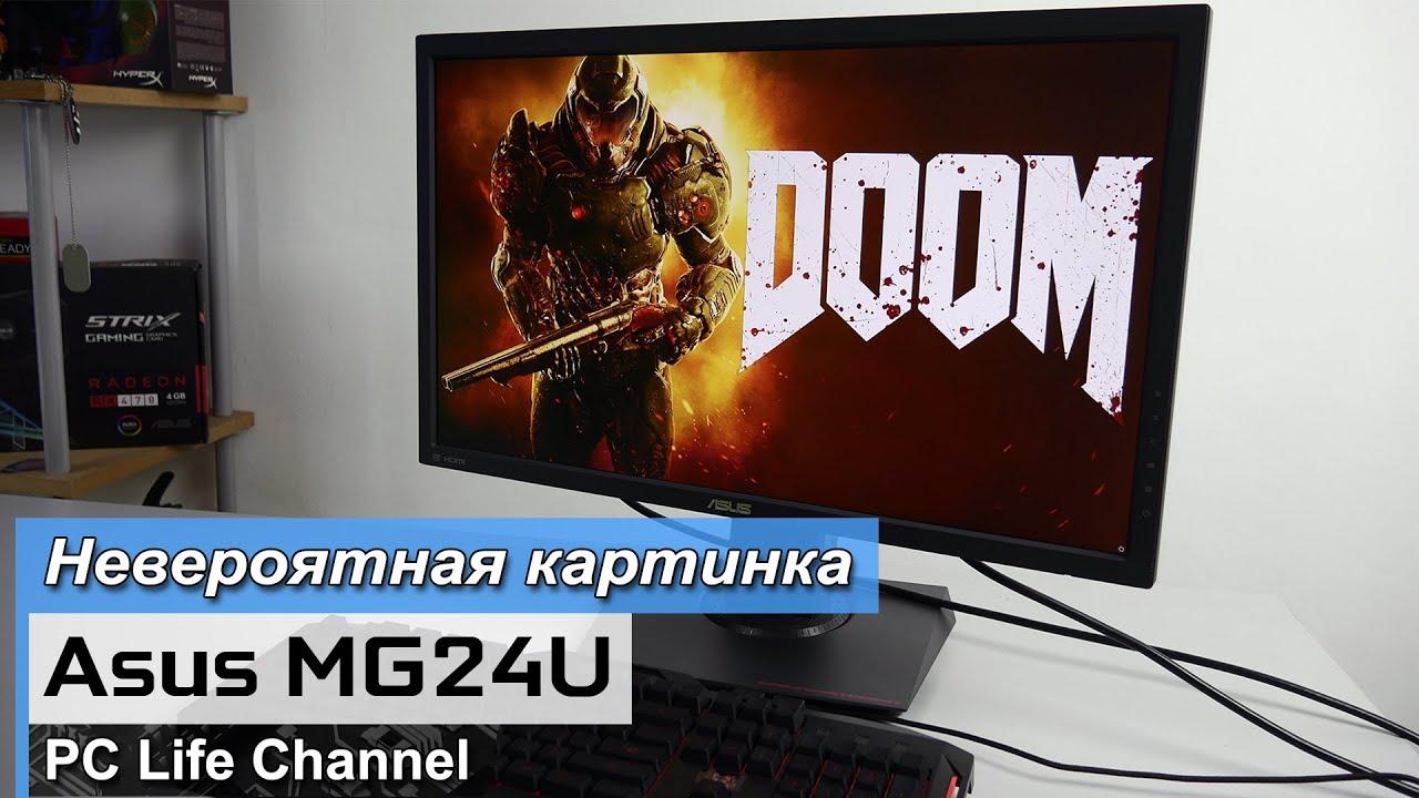Asus MG24UQ — обзор игрового 24 дюймового 4K монитора.