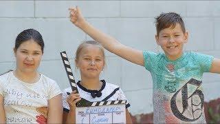 Летний кино - лагерь на Одесской Киностудии