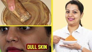 चंदन के 3 बेहतरीन फेसपैक जिससे आप पा सकते है गोरी और बेदाग त्वचा/ Chandan Face Pack for Glowing Skin