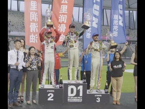 D1GP series in china 2018 Shenzhen 深圳漂移 rd5