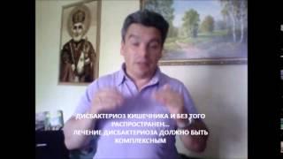 видео Витамины Алфавит для мужчин