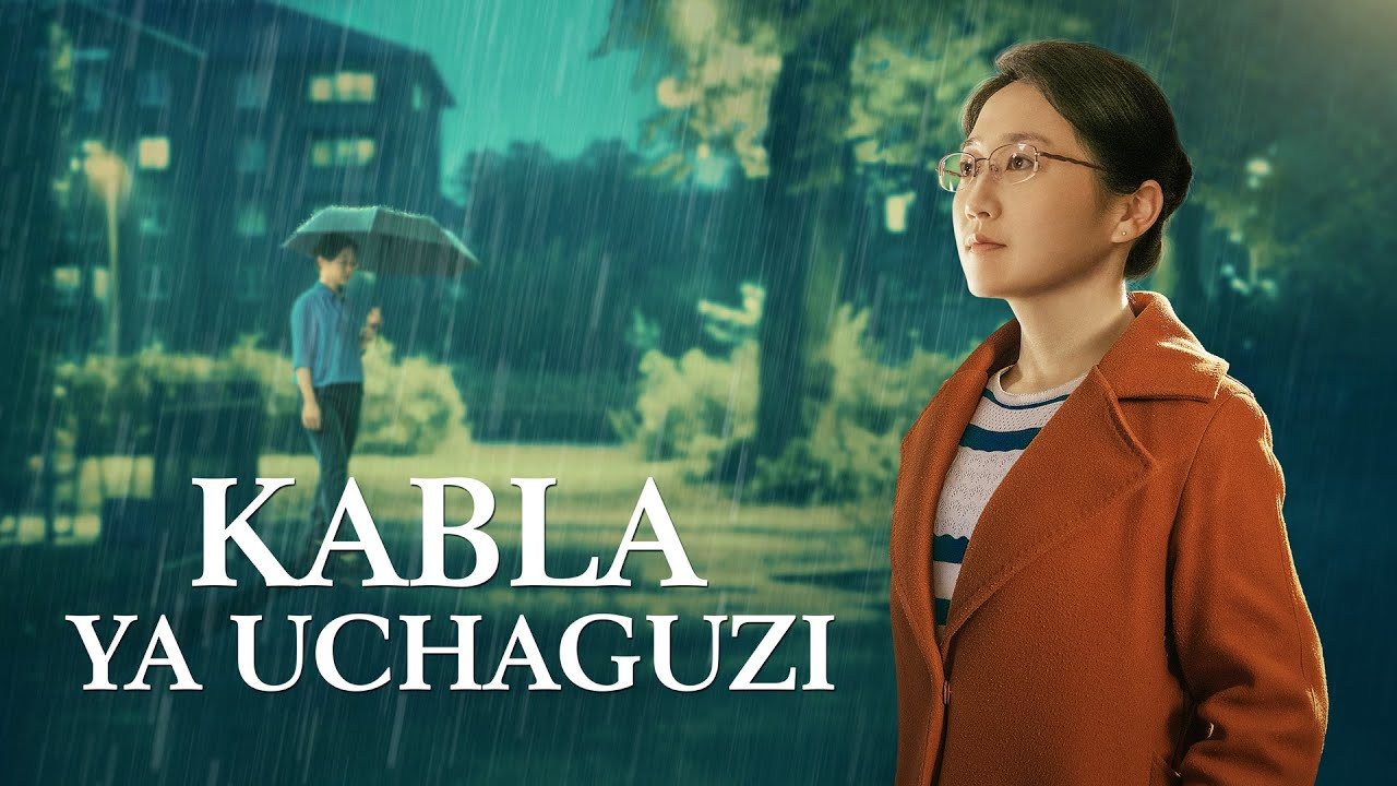 Swahili Christian Movie Trailer | Kabla ya Uchaguzi