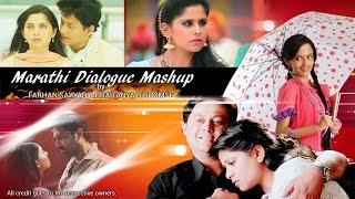 Marathi Dialogue Mashup