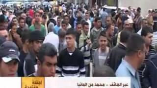 أجندة مفتوحة: تداعيات الوضع السوري على لبنان