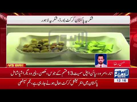 World-XI arrival to Lahore: Special breakfast arranged for guest players