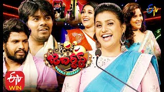 Jabardasth | Double Dhamaka Special  Episode | 7th February 2021 | Full Episode | ETV Telugu