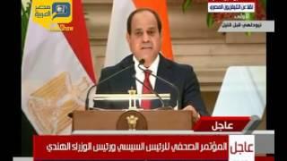 السيسي : وجهت الحكومة لزيادة التعاون الاقتصادي والعسكري مع الهند