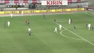 KIRIN CUP  Japan vs Iceland   Flip throw