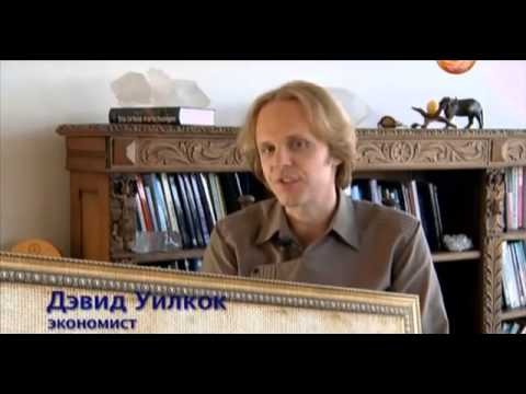 David Wilcock | Financial Tyranny on Russian TV, Pt. 1: Jan. 16, 2013