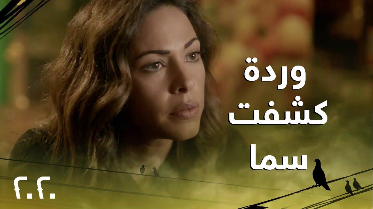 نادين نجيم أخفت هويّتها عن الجميع لكن الخطيبة السابقة ستفضحها