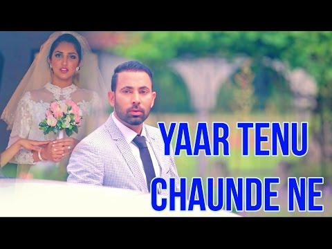Yaar Tenu Chaunde Ne | Gurpal Gill | Punjabi Sad Songs 2018 | Trendz Music