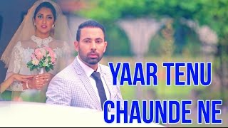 Yaar Tenu Chaunde Ne | Gurpal Gill | Latest Punjabi Sad Songs 2016 | New Punjabi Sad Songs 2016