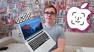 Я ВЕРНУЛСЯ! Обзор МОИХ новых ГАДЖЕТОВ! Apple iPhone XS MacBook Air