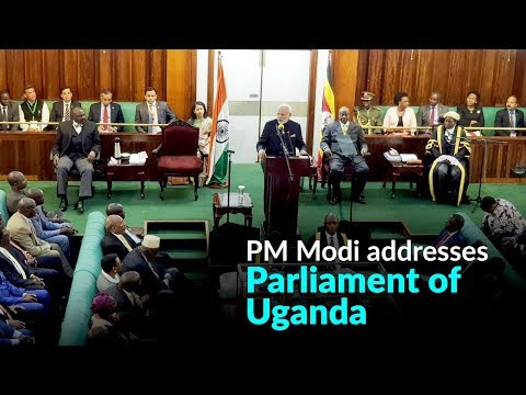 PM Modi addresses Parliament of Uganda