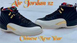 a37721c0dac5 2019 AIR JORDAN 12  quot CHINESE NEW YEAR quot  REVIEW  amp  ON FEET!