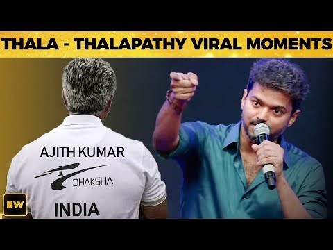 Thala - Thalapathy Top Trending Viral Moments in 2018