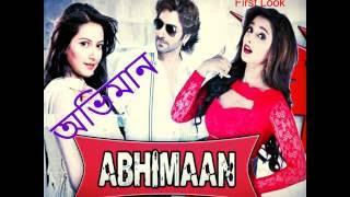 Abhiman | Oviman |(অভিমান ) | Indian Bangla Movie Trailer।Jeet (জিৎ) | First Look for Oviman