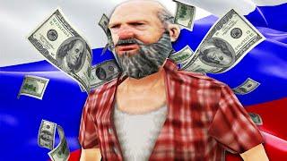 ЖИЗНЬ в РОССИИ CRMP #1