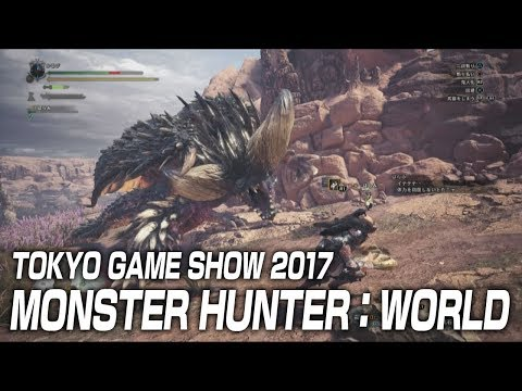 "TOKYO GAME SHOW 2017 ""MONSTER HUNTER: WORLD"" Special Stage"
