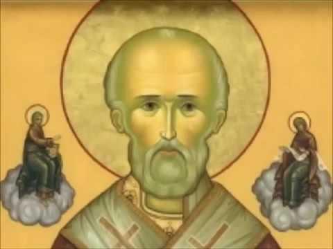 Акафист Святителю Николаю Чудотворцу,аудио