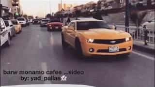 نماشی سەیارە سپۆرتەكانی سللیمانی  group racing and drifting slemani