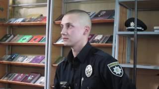 Общение полиции с жителями Славянска в центральной библиотеке 27 октября 2016 Деловой Славянск