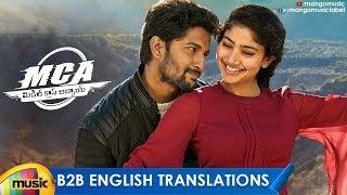 Nani MCA Movie Video Songs With English Translations | Nani | Sai Pallavi | DSP | Mango Music