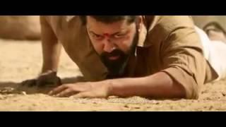 Tiyan Malayalam Movie trailer