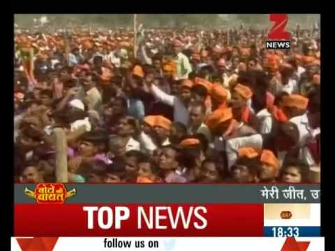 Assembly Election : PM Modi targets opposition during his rally in Fatehpur