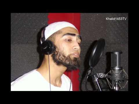 Kamal Uddin- The 99 names of Allah HD