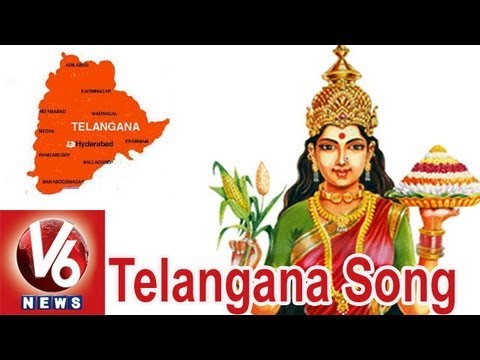 V6 Telangana Song || Telangana Traditional...
