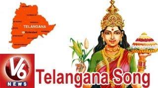 V6 Telangana Song || Telangana Traditional Song || JAI TELANGANA SONG