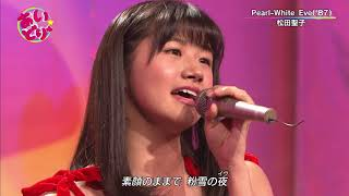 SUPER☆GiRLS Cheeky Parade GEM iDOL Street 2015.12.16 #11.