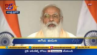 6 PM | Ghantaravam | News Headlines |21st April 2021 | ETV Andhra Pradesh