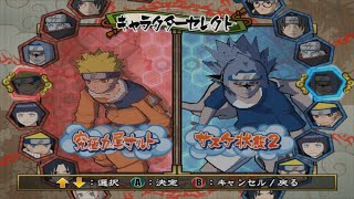 Naruto: Clash of Ninja 4 Opening and All Characters [GameCube]