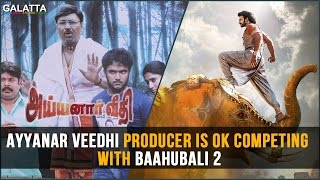 #AyyanarVeedhi Producer is Ok Competing with #Baahubali2
