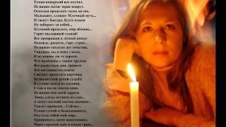 видео Вечер поэзии «Поговори со мною о любви»